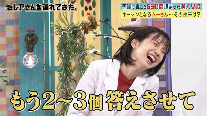 2017年12月04日弘中綾香の画像21枚目