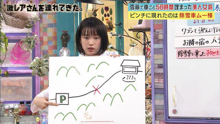 2017年12月04日弘中綾香の画像23枚目