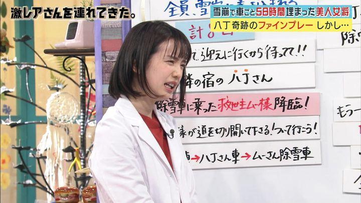 2017年12月04日弘中綾香の画像27枚目