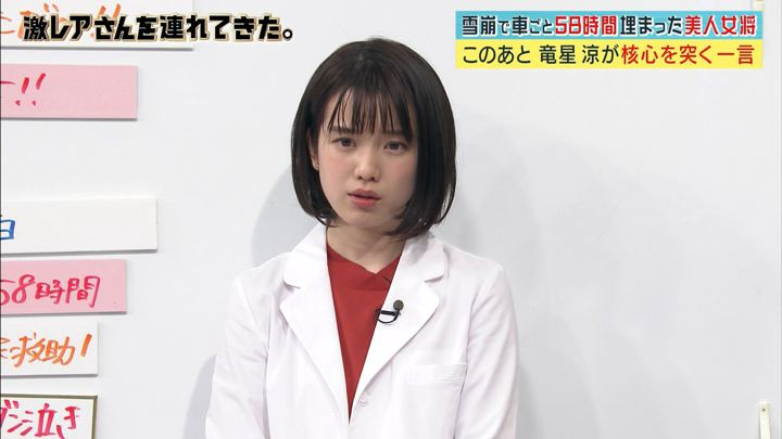 2017年12月04日弘中綾香の画像35枚目