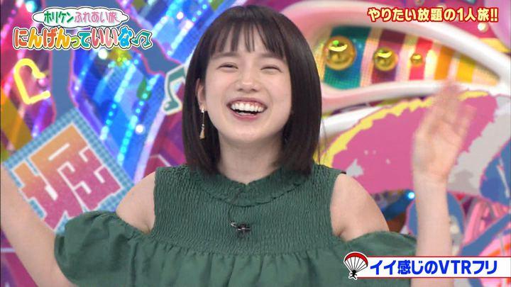2017年12月15日弘中綾香の画像58枚目