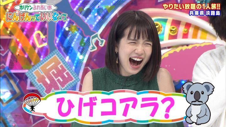 2017年12月15日弘中綾香の画像64枚目