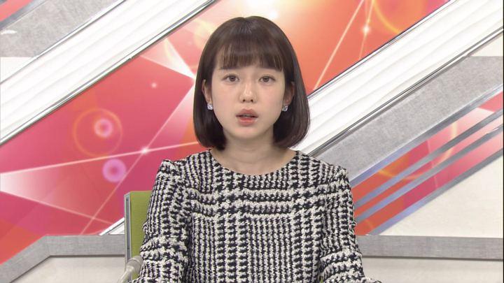 2017年12月15日弘中綾香の画像01枚目