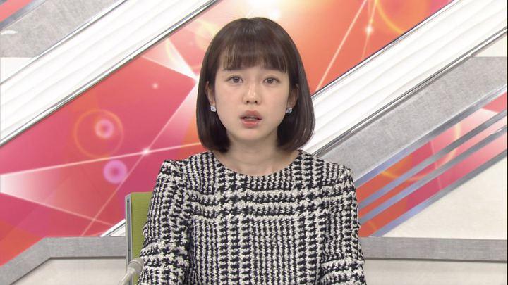 2017年12月15日弘中綾香の画像03枚目
