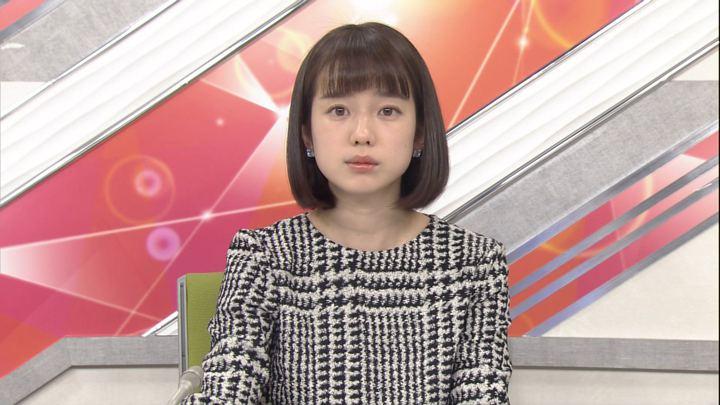 2017年12月15日弘中綾香の画像04枚目