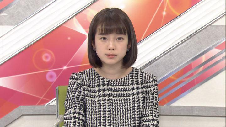 2017年12月15日弘中綾香の画像05枚目