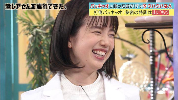 2017年12月18日弘中綾香の画像39枚目