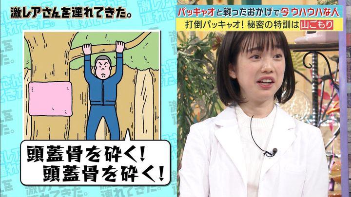 2017年12月18日弘中綾香の画像40枚目