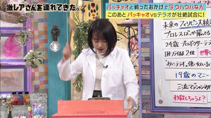 2017年12月18日弘中綾香の画像44枚目