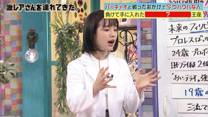 2017年12月18日弘中綾香の画像49枚目
