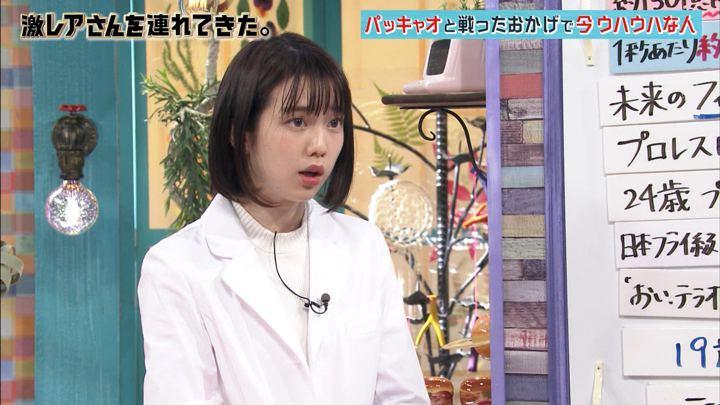 2017年12月18日弘中綾香の画像57枚目