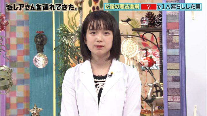 2017年12月25日弘中綾香の画像02枚目