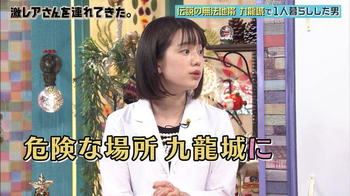 2017年12月25日弘中綾香の画像04枚目