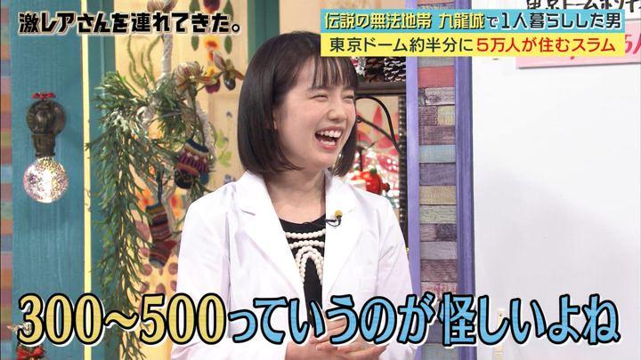 2017年12月25日弘中綾香の画像06枚目