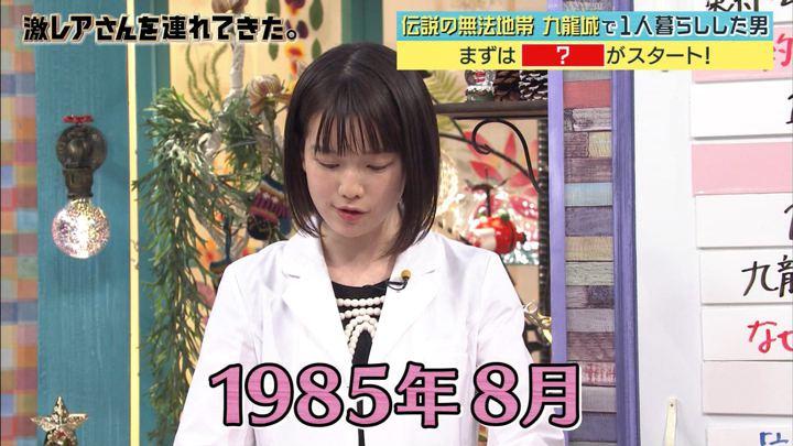2017年12月25日弘中綾香の画像11枚目