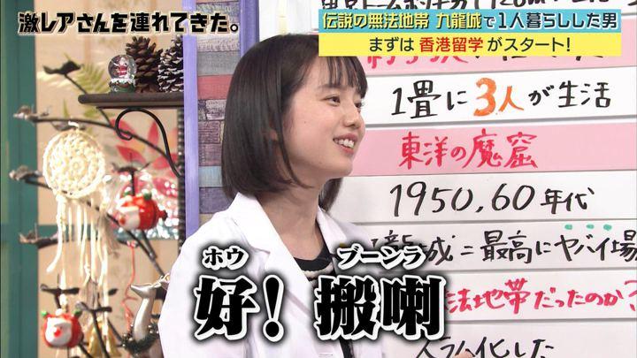 2017年12月25日弘中綾香の画像13枚目