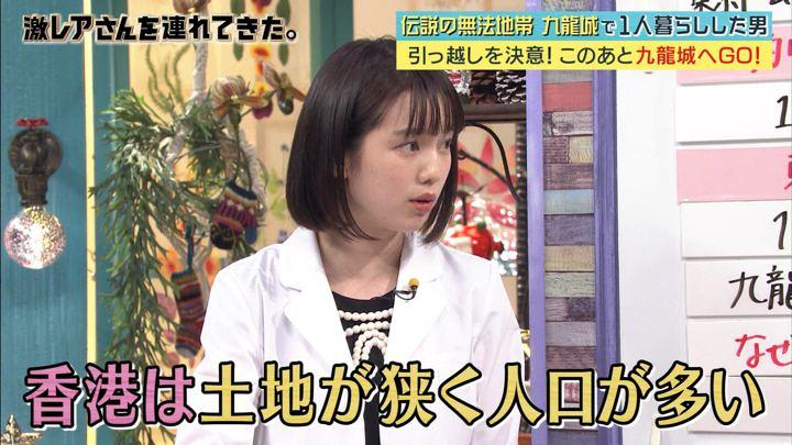 2017年12月25日弘中綾香の画像14枚目