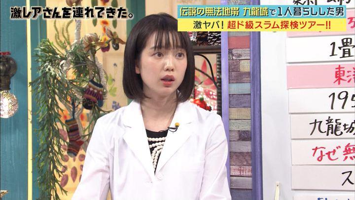 2017年12月25日弘中綾香の画像16枚目