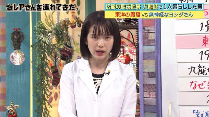 2017年12月25日弘中綾香の画像17枚目