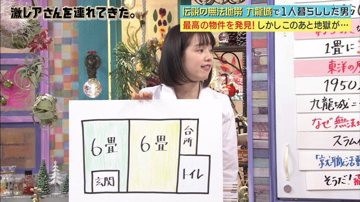 2017年12月25日弘中綾香の画像19枚目