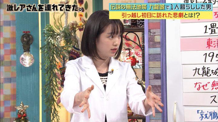 2017年12月25日弘中綾香の画像21枚目