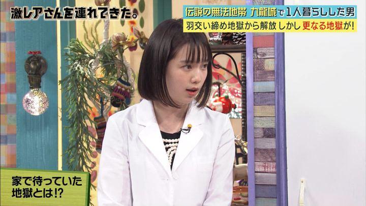 2017年12月25日弘中綾香の画像24枚目