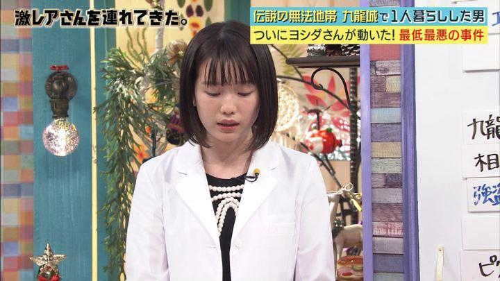 2017年12月25日弘中綾香の画像28枚目