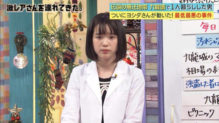 2017年12月25日弘中綾香の画像30枚目
