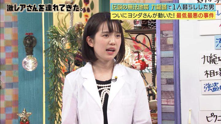 2017年12月25日弘中綾香の画像31枚目