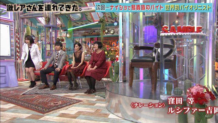 2017年12月25日弘中綾香の画像40枚目