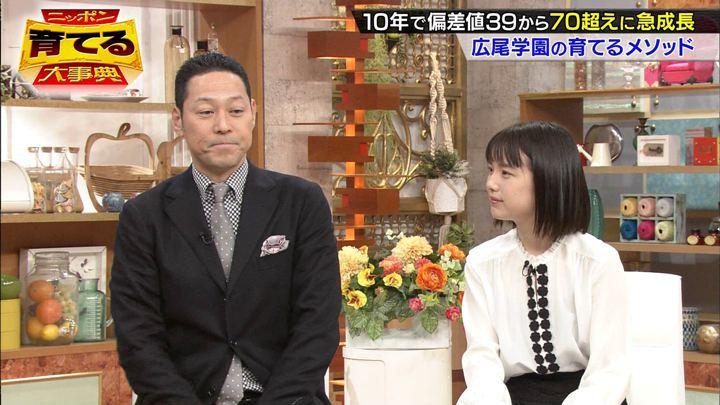 2017年12月31日弘中綾香の画像05枚目