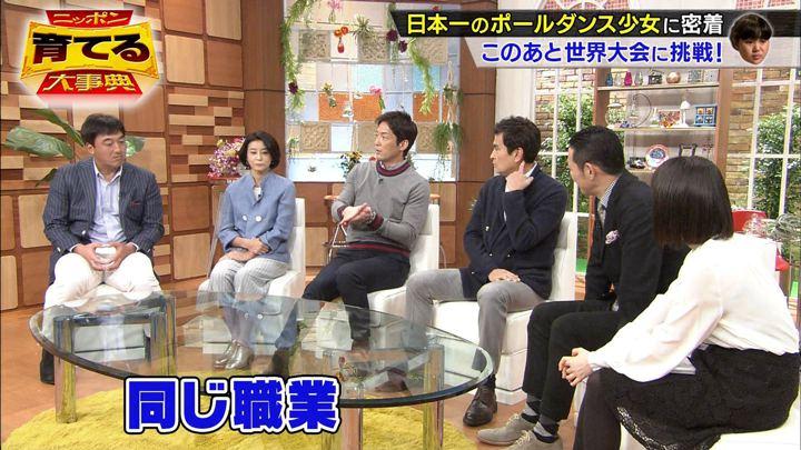 2017年12月31日弘中綾香の画像10枚目