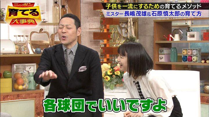 2017年12月31日弘中綾香の画像12枚目