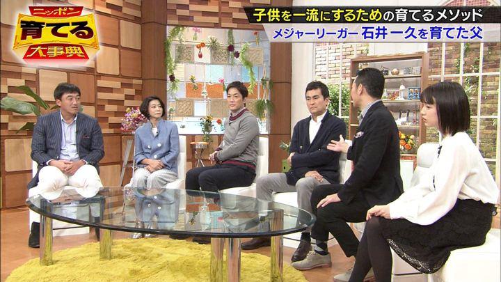 2017年12月31日弘中綾香の画像14枚目