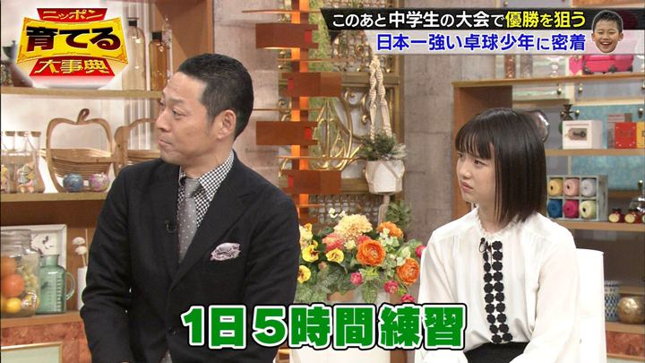 2017年12月31日弘中綾香の画像15枚目