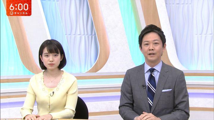 2018年01月02日弘中綾香の画像01枚目