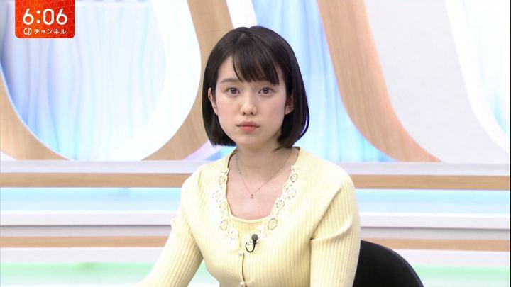 2018年01月02日弘中綾香の画像08枚目