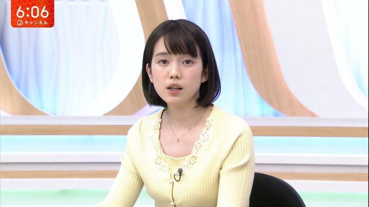 2018年01月02日弘中綾香の画像09枚目