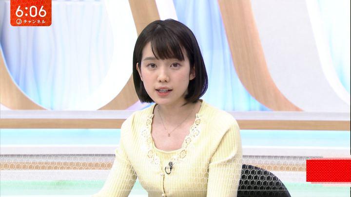 2018年01月02日弘中綾香の画像10枚目
