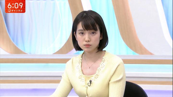 2018年01月02日弘中綾香の画像12枚目