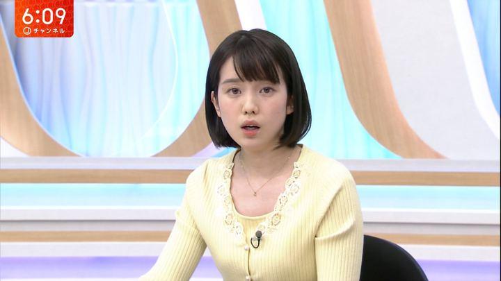 2018年01月02日弘中綾香の画像13枚目