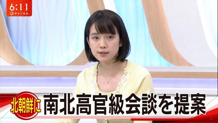 2018年01月02日弘中綾香の画像17枚目
