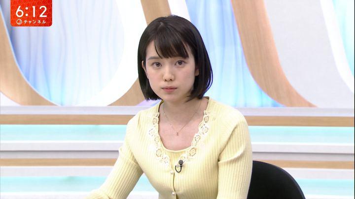 2018年01月02日弘中綾香の画像18枚目