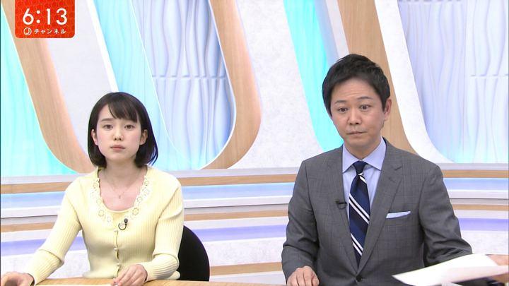 2018年01月02日弘中綾香の画像19枚目