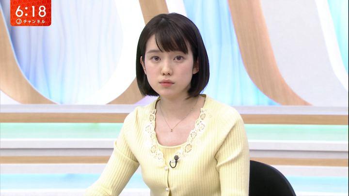 2018年01月02日弘中綾香の画像20枚目