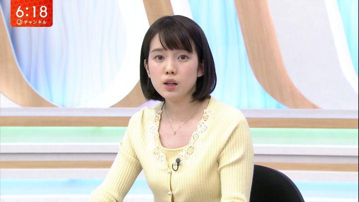 2018年01月02日弘中綾香の画像21枚目