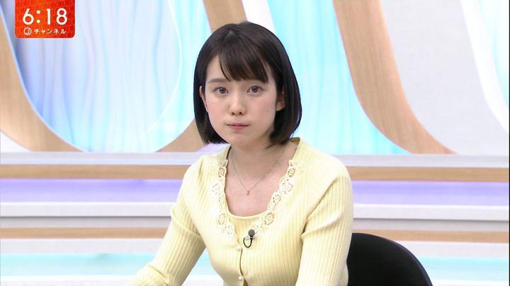 2018年01月02日弘中綾香の画像22枚目