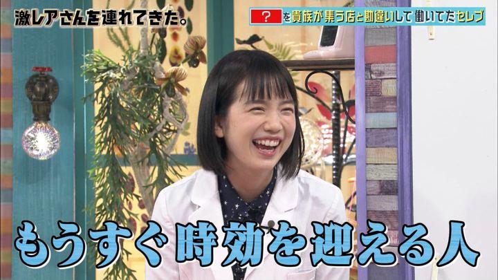 2018年01月08日弘中綾香の画像04枚目
