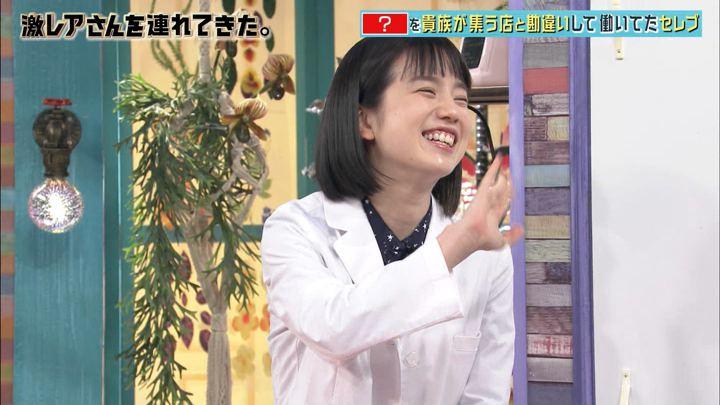 2018年01月08日弘中綾香の画像05枚目
