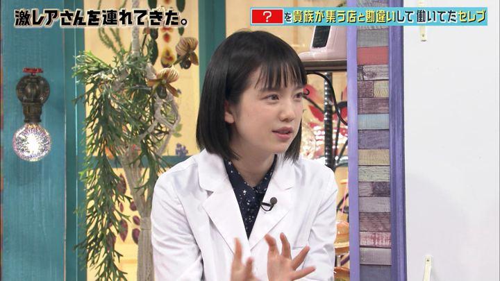 2018年01月08日弘中綾香の画像06枚目
